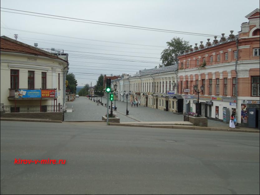 пешеходная улица в кирове