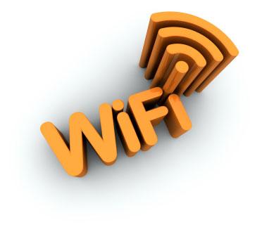 Wi-Fi в Кирове