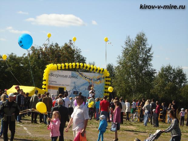 Фестиваль в Кирове