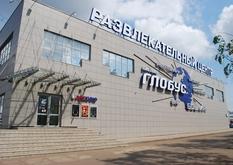Развлекательный центр «Глобус» в Кирове фото