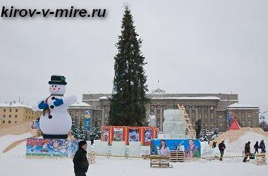 Театральна площадь Кирове новый год
