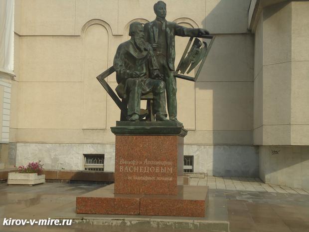 памятник Васнецовым Киров