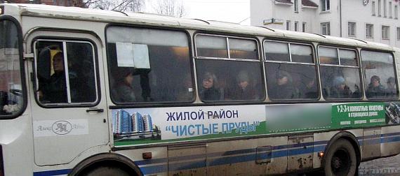 Автобусы Кирова