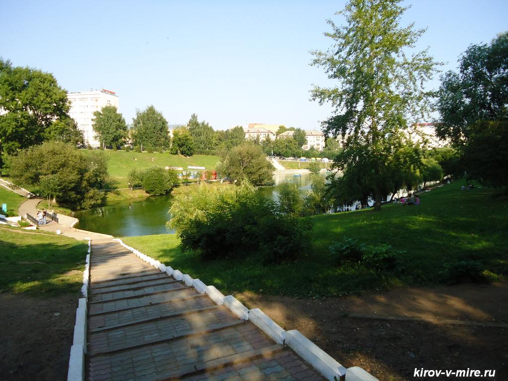 Киров Парк имени Кирова