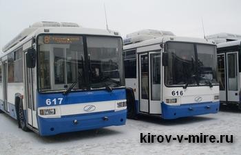 Новые автобусы и троллейбусы в Кирове