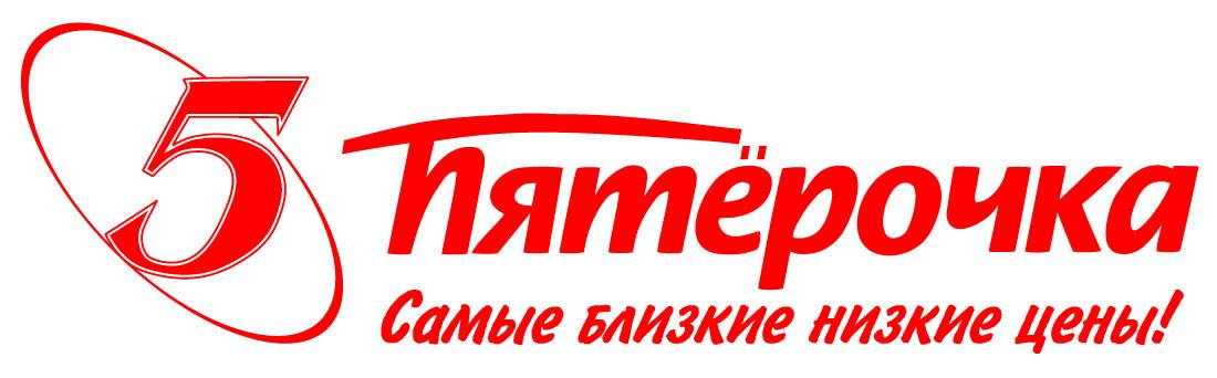 Скоро 21 магазин «Пятерочка» будет открыт в Кирове