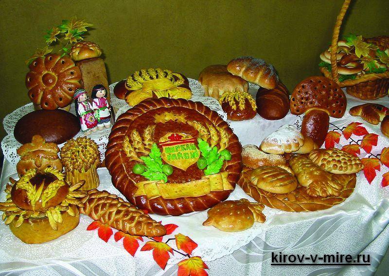 Выставки в Кирове. 1-2 марта  2012 года «Праздник хлеба»