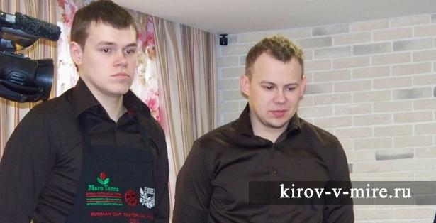 Кировские бариста