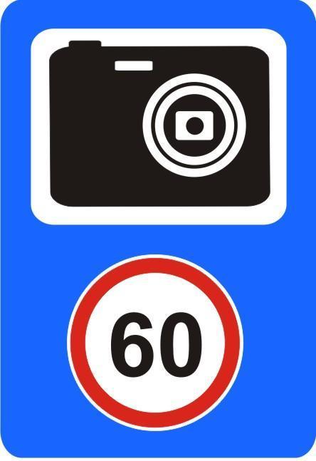 Новый дорожный знак