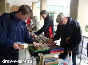Скоро «Книжный обменник»  в Кирове