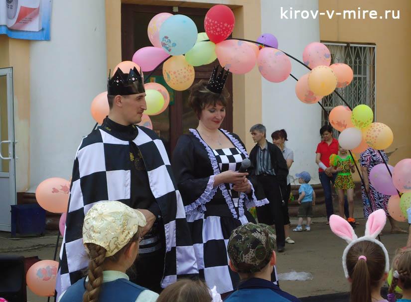 Шахматный король и королева
