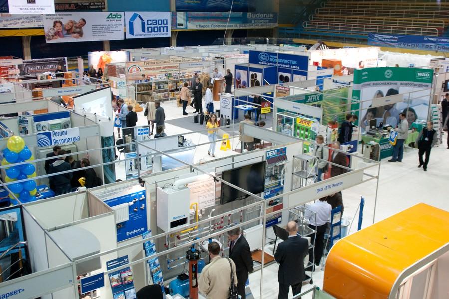 XIII Межрегиональная специализированная выставка «Строительство и ремонт»