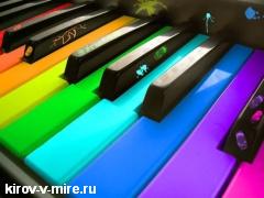 День молодежи в Кирове Молодежные скамейки