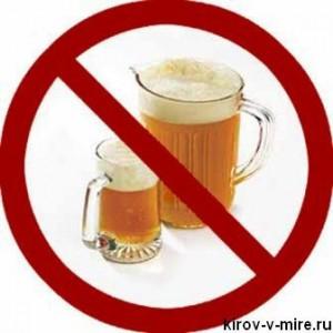 В Кирове ограничивают продажу пива с 1 июля 2012 года