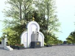 В Кирове появится памятник Трифонову Вятскому