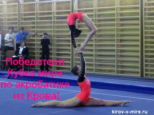 Валентина Дубровина  и Елизавета Ким