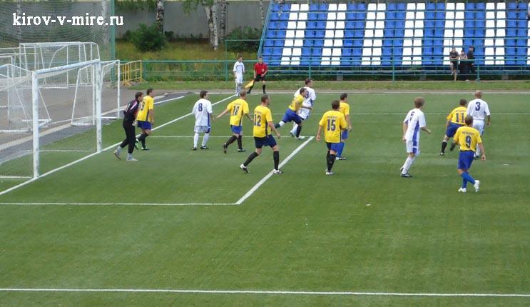 Чемпионат Кировской области 2013