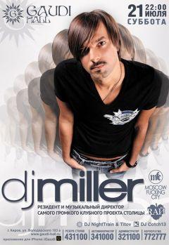 21 июля Dj Miller в в клубе Gaudi Hall