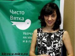 Баркемп по Сыктывкарски с участием «Вятского десанта»