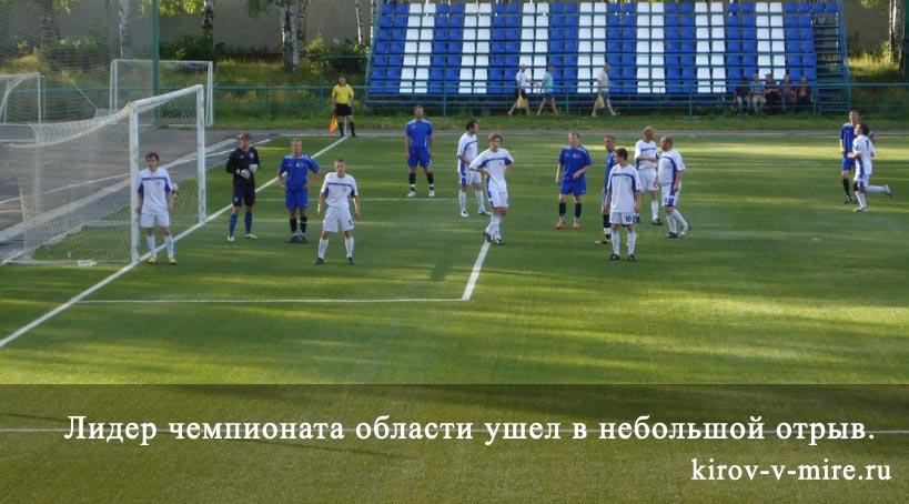 """""""Нововятич"""" - """"Аль-Пари"""" 2012"""