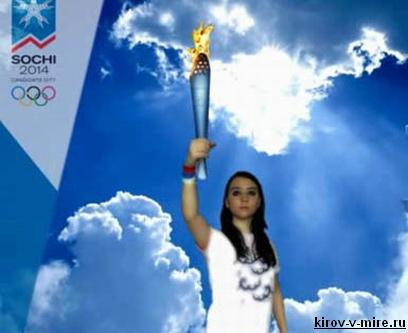 Олимпийский огонь Сочи-2014