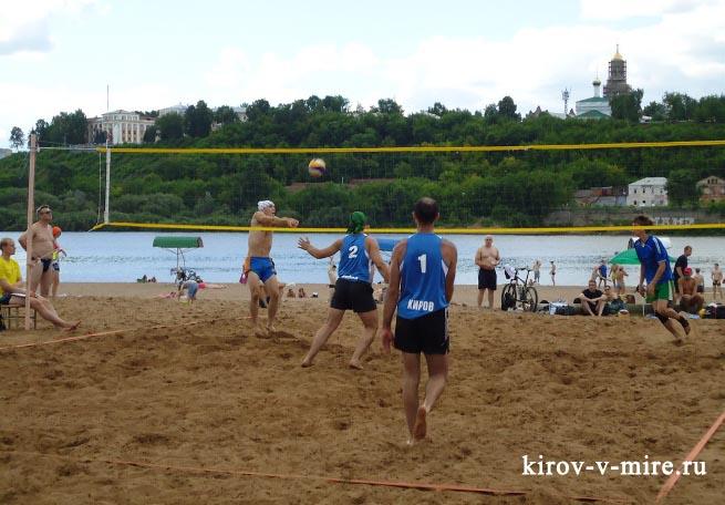 Пляжный волейбол 7 июля