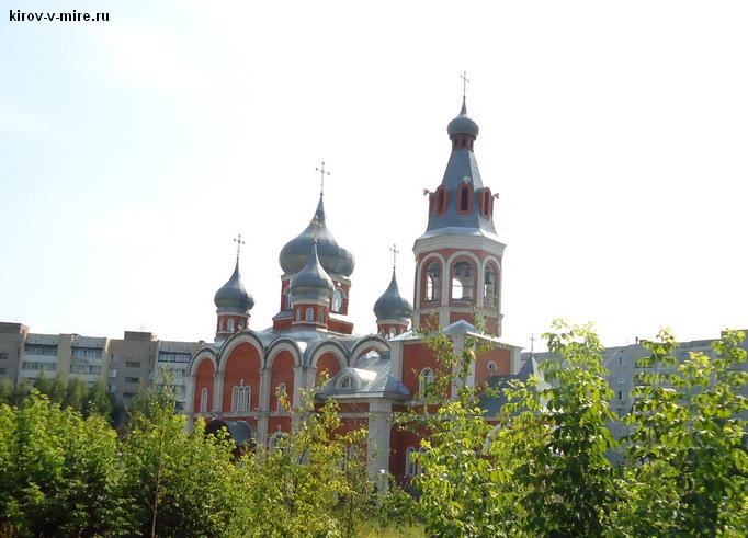 Церковь Пантелеимона Целителя в Кирове