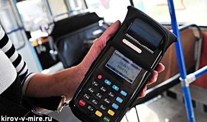 Электронные проездные билеты в Кирове с сентября 2012 года