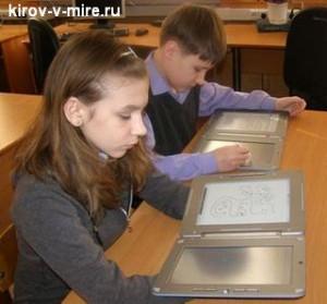 Электронные учебники в кировских школах