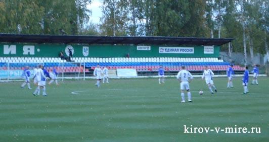 Чемпионат Кировской области по футболу 2012