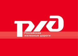Дисконтные карты РЖД в Кирове