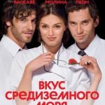 Фестиваль неправильного кино в «Смене».