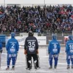 Финал чемпионата России по хоккею с мячом пройдет в Кирове.