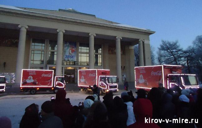 Кока-кола в Кирове