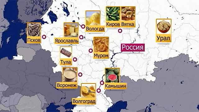 Вкусная карта России