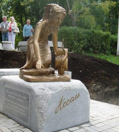 Ассоль в Кирове