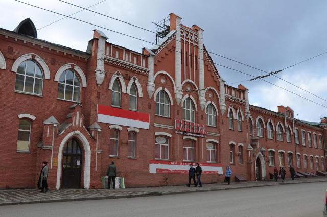ТЦ Фабрика в Кирове