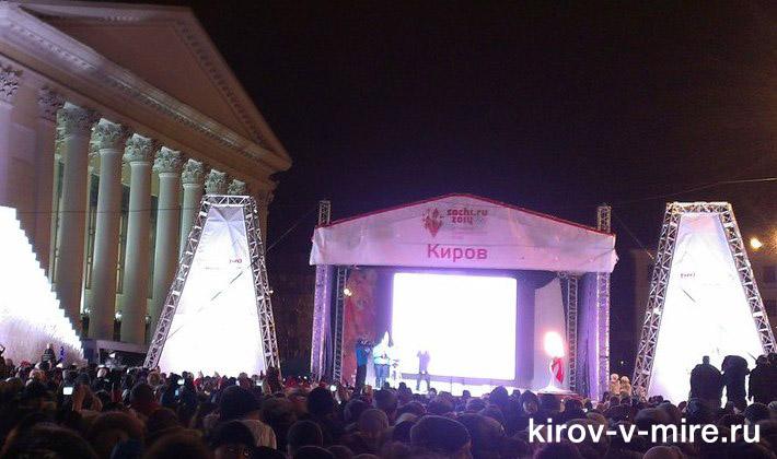 лимпийский огонь в Кирове