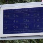 31 марта в Кирове возле ЦУМ-а установили четвёртую «умную» остановку