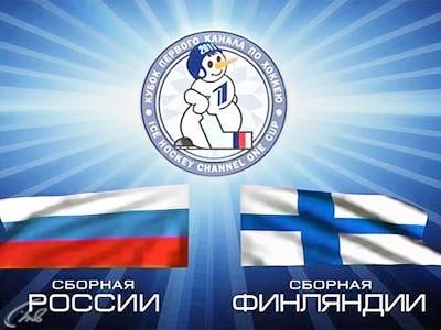ХОККЕЙ ФИНЛЯНДИЯ РОССИЯ