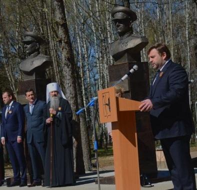 открыли бюсты маршалов Советского Союза