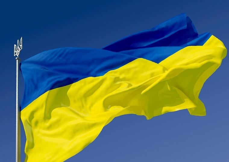 1 украина флаг.jpg  800×700