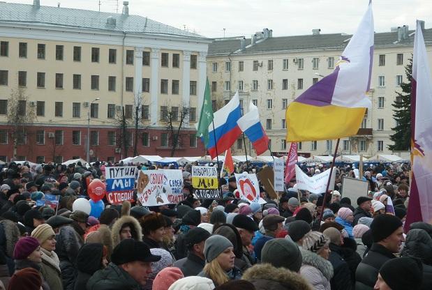 В Кирове уже 10-й раз будут праздновать День народного единства