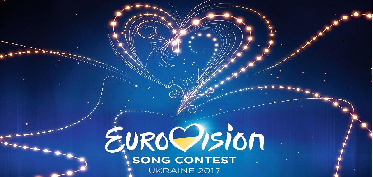 Вся информация о Євробачення 2017