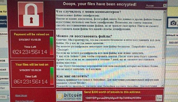 Раскрыта страна авторов нашумевшего вируса WannaCry