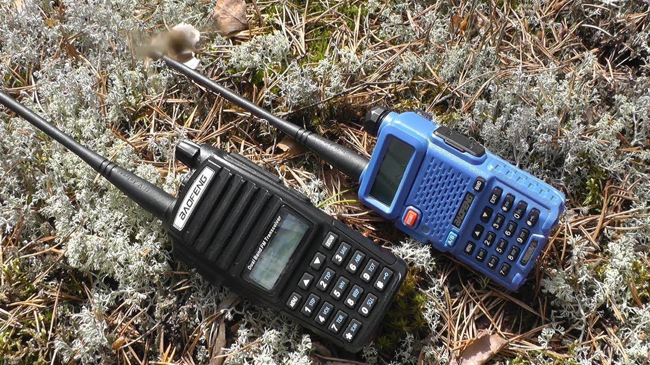Виды радиостанций