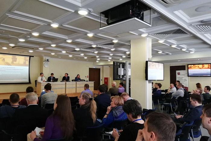 В Кирове прошел форум, где презентовали продукты для обеспечения информационной безопасности