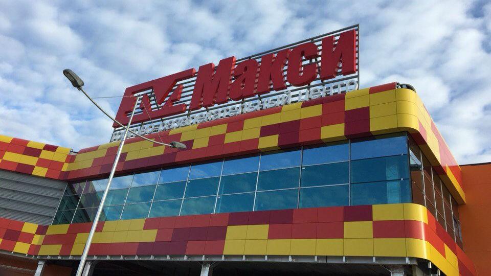К 2020 в Кирове будет открыт новый развлекательный центр