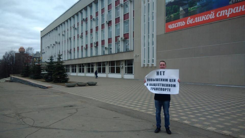 Протест против повышения цен на проезд в Кирове