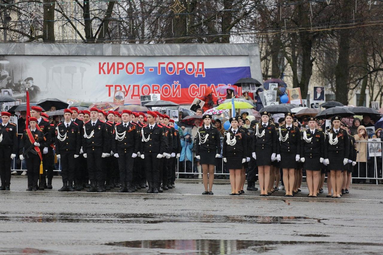 Киров продолжает готовиться к великому дню победы